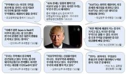 트럼프 패러독스, 문프의 고민이 깊어지는 지점