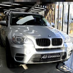 블랙박스 보조배터리 추천 BMW X5 시공한 에코파워팩