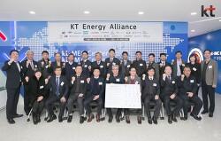 KT 에너지 얼라이언스 출범!  세계 최초 통합 에너지관리 플랫폼 'KT-MEG' 오픈