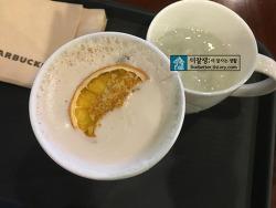 [스타벅스] 2017 크리스마스 시즌 음료: 발렌시아 오렌지 티 라떼 후기