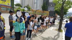 장락초 '민주시민의식 함양을 위한 투표독려 캠페인'