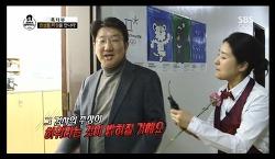김어준의 블랙하우스 김유미 권선동 의원 강원랜드 채용비리 의혹 관련 인터뷰
