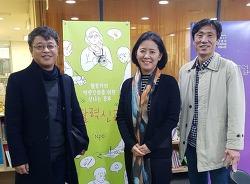[활동]서울시엔피오지원센터장 면담