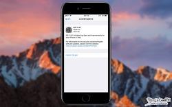 iOS 11.0.1 업데이트, 버그 수정 배터리 향상 기대