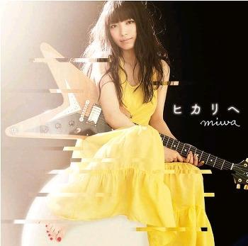 [J-Pop] miwa - ヒカリヘ (리치맨 푸어우먼 OST)