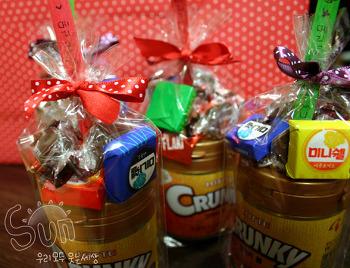 간단한 크리스마스 선물포장법