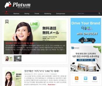 스타트업 전문 미디어 Platum, 스타트업의 모든 것을 파해친다.
