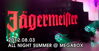 [ 2012.08.03 ] ALL NIGHT SUMMER @ MEGABOX