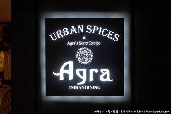 [잠실 맛집] 인도요리 아그라 (agra) 메뉴 및 주차정보/ 롯데월드 맛집 제2롯데월드