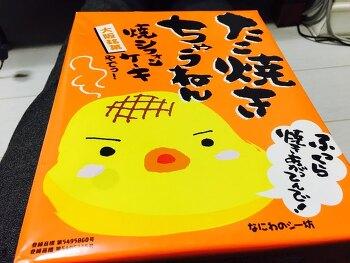 일본 빵 타코야끼 챠우넨 병아리 쉬폰 케익