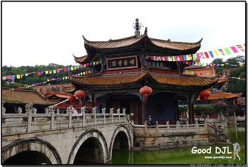 두 형제의 중국 여행기 - 23. 소소한 쿤밍 구경. (중국 - 쿤밍)