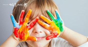 지나치게 낭비하는 우리 아이 욕구 조절 교육법