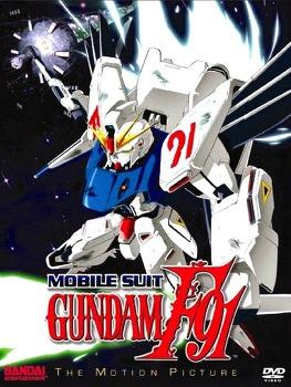 기동전사 건담 F91 (機動戦士ガンダム F91,  Mobile Suit Gundam F 91 Movie, 1991)