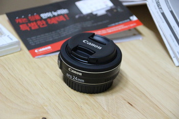 캐논 EFS 24mm 팬케익, EF 50mm 여친렌즈 비교해보기