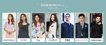 2017년 5월 22일, 신원몰 오픈 소식!