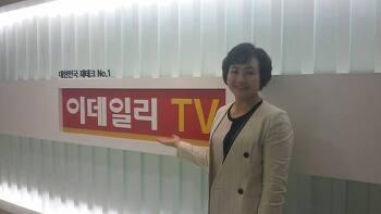 이데일리TV 초대석_ 지식소통전문가 & 개인브랜드전문가 조연심 대표 편 / 이주영 팀장 진행