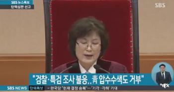 박근혜 탄핵 짤 남겨두자