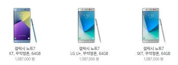 한국 SKT 스마트폰 주파수 입니다. 2G,3G,LTE