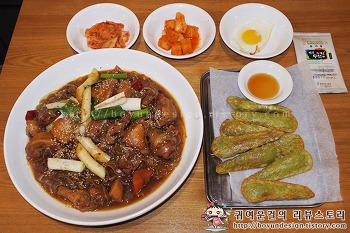 [광화문 밥집/종각역 맛집]수요미식회도 인정한 국밥집! 삼백집 종각점!
