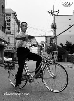 자전거는 내 삶의 일부, 김수철