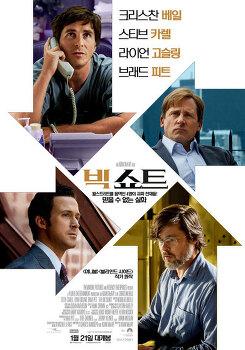 2016년 영화 상반기 결산 베스트 & 워스트 영화