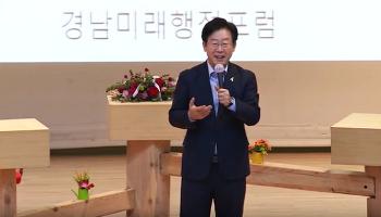 지지율급등 이재명, 내 홍보대사 박근혜