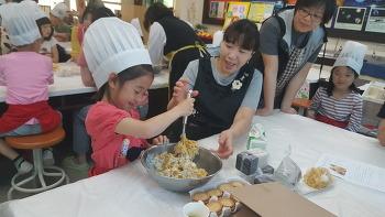백운초 학부모와 함께하는 요리cook 행복cook