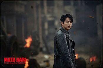 뮤지컬 '마타하리', 임슬옹의 '평범한 일상(Ordinary Lives)' 뮤직비디오 공개
