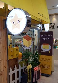 카스테라 맛집 어린이 간식 목동맛집 일본 디저트 빵