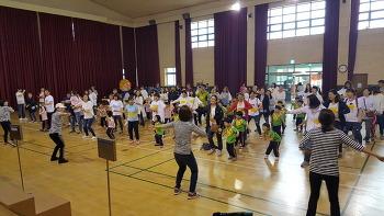 내토초병설유치원 '가족 한마음 축제'