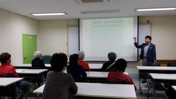 2016. 10. 20 평택서부노인복지관 웰다잉 프로그램