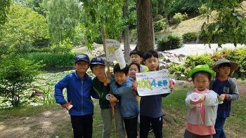 양서류를 구하는 1004의 날개짓 2호 : 경남숲교육협회입니다.