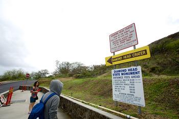 하와이 와이키키를 지키는 다이아몬드 헤드