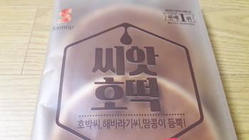 달달한~~수퍼마켓 디저트 - 삼립 씨앗호떡.