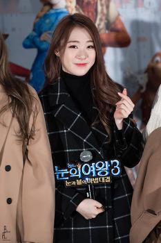 [170102] 우주소녀(WJSN) 눈의 여왕3 시사회 유연정 직찍 4pics By 반창꼬