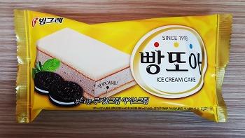 [편의점 아이스크림 빵] 빙그레 아이스크림 : 빵또아 아이스크림 케이크 가격 및 칼로리 / 2016. 09. 30