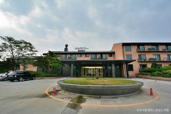 [철원숙박] 국내 유일의 화산온천수, 철원 한탄리버스파호텔