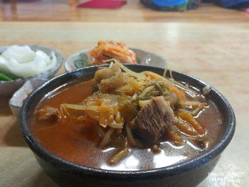 시원~한 소고기국밥 한 그릇 하실래예? 50년 전통 의령 종로식당
