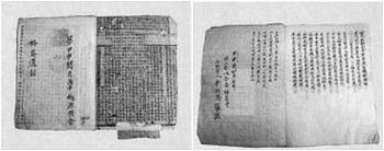 격암유록 제19장 궁을론(弓乙論) 원문 및 해석