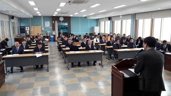 제천교육청, 교장회의 성료와 안정적인 새학기 출발