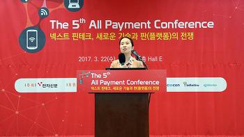인공지능 기술을 활용한 혁신적인 금융 서비스 사례