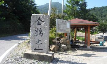 철원동송 금학산(金鶴山) 947m
