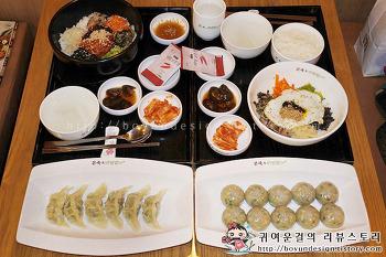 [명일동맛집]굽은다리역 본죽&비빔밥Cafe 15주년 알새우만두,감자찐만두
