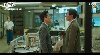 tvN 아르곤, 단독인터뷰 경쟁이 주던 깊은 여운