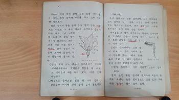 [옛배움책에서 캐낸 토박이말]47