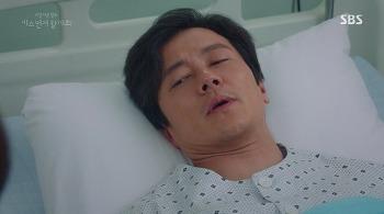 SBS월화드라마 '키스먼저할까요', 어른멜로? 잔인스런 중년의 새드