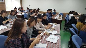 제천교육지원청 방과후학교 및 돌봄교실 담당교사 연수