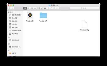 VMware에서 만든 Virtual Machine을 VMware Fusion에서 사용하기