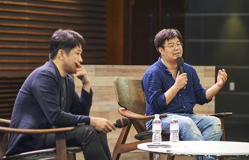 표준FM <손에 잡히는 경제> 열 번째 경제 콘서트