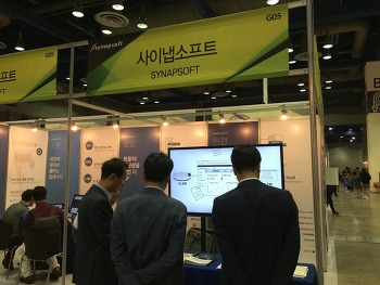 소프트웨이브 2017 사이냅소프트 참가 후기